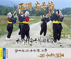 安曇節CD
